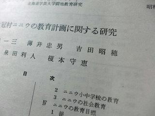 P1190692.JPG