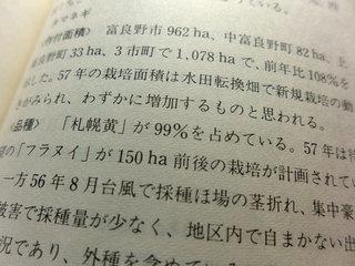 P1220211.JPG