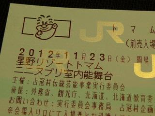 P1310421.JPG